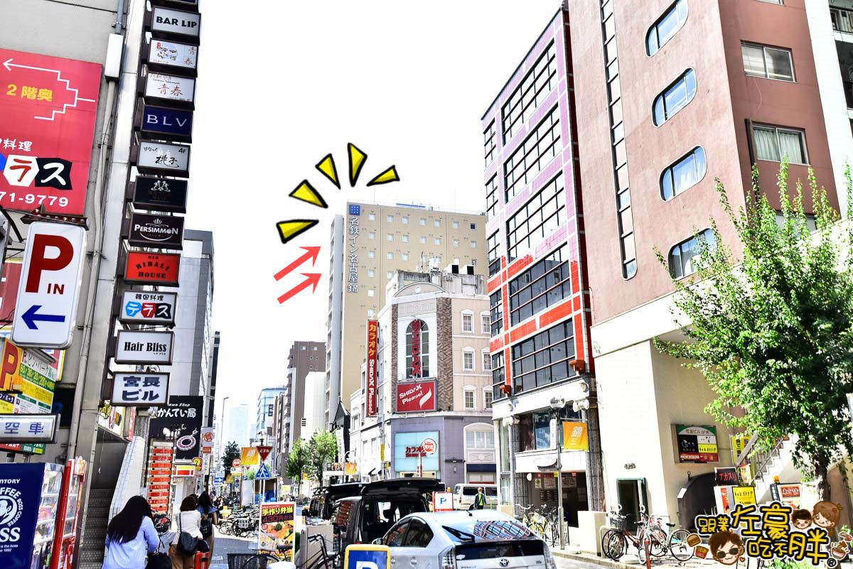 名鐵INN名古屋錦飯店