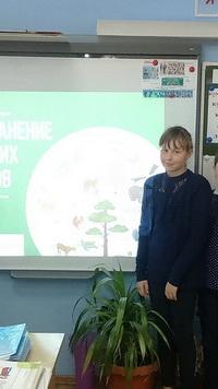 Экологический урок  «Сохранение редких видов животных и растений»