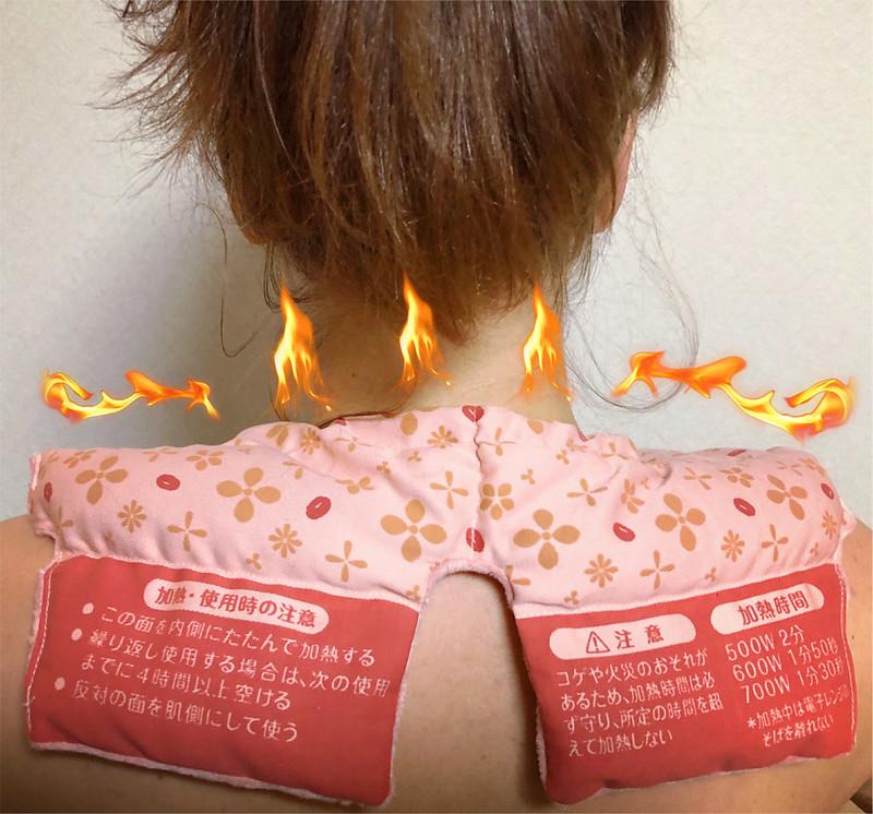 Чем японцы греют руки (а также животы, запястья и ягодицы)