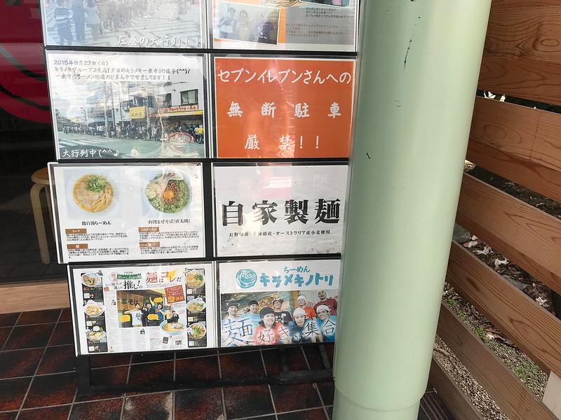 komuginokirameki_002