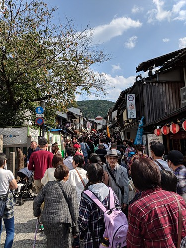 Japan Trip 2018 1490