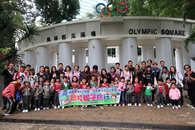 2018-11-3 親子旅行日