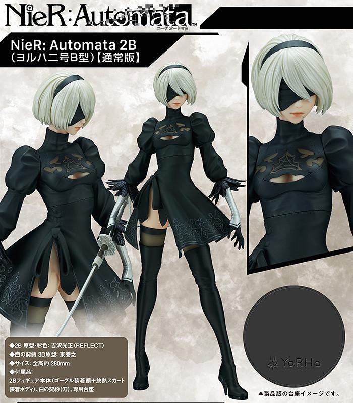 FLARE《尼爾:自動人形 NieR:Automata》 2B(寄葉二號B型;ヨルハ二号B型)PVC塗裝完成品 一般版/DX版