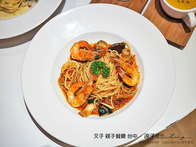 叉子 親子餐廳 台中 7