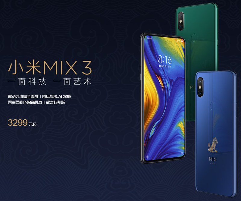 Xiaomi Mi Mix 3 (1)