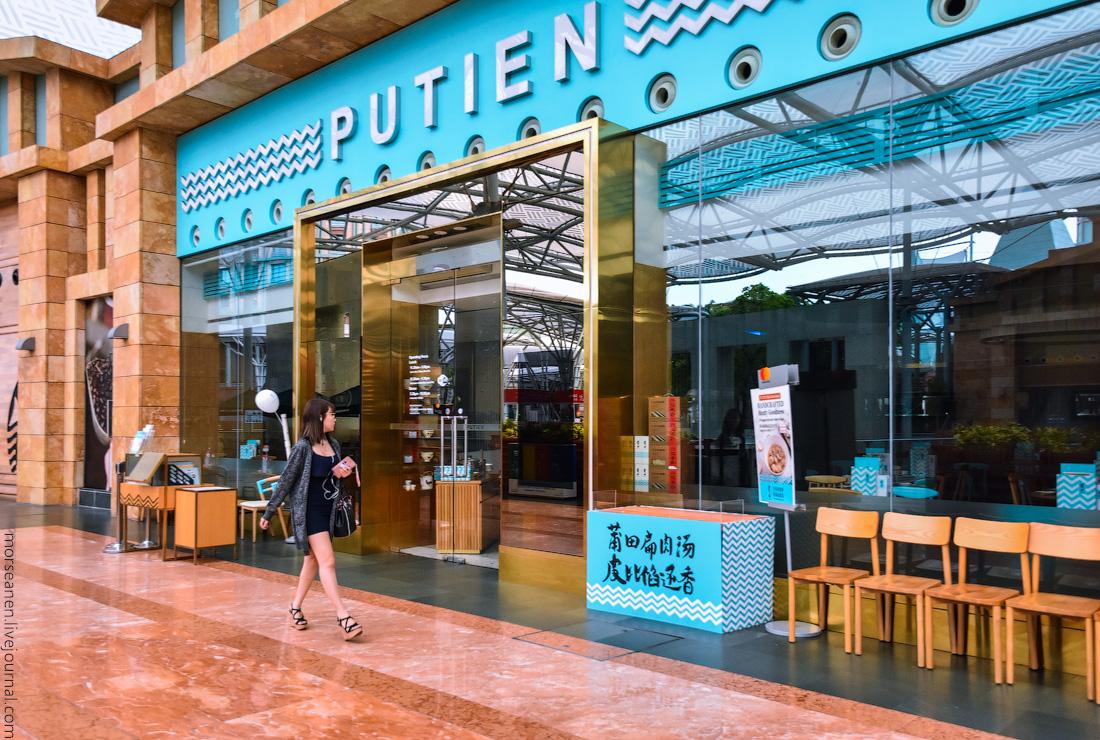 Singapore-food-(27)
