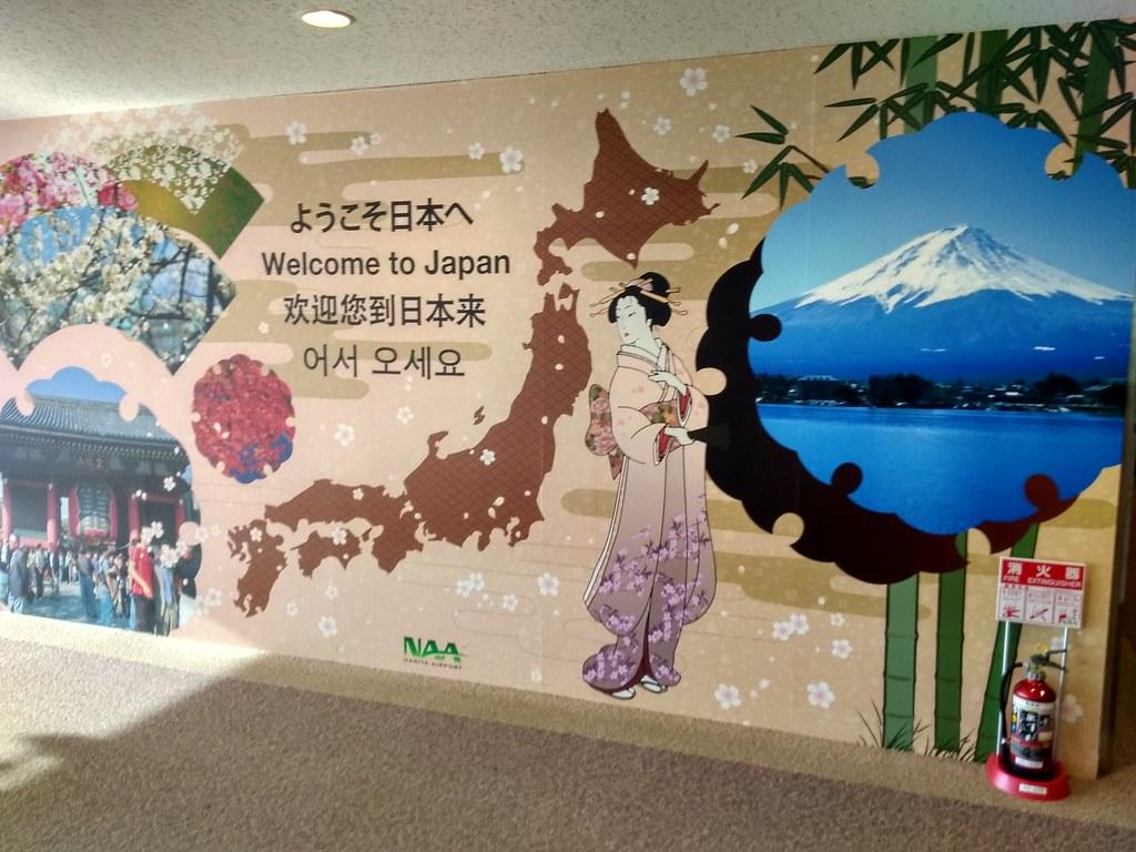 欢迎来到日本