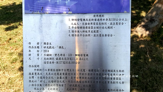 20180930_110307_副本