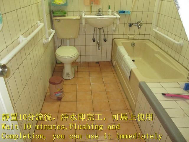 1423 Home-Bathroom-Enamel Tile Anti-slip Construction (9), Canon POWERSHOT A2300
