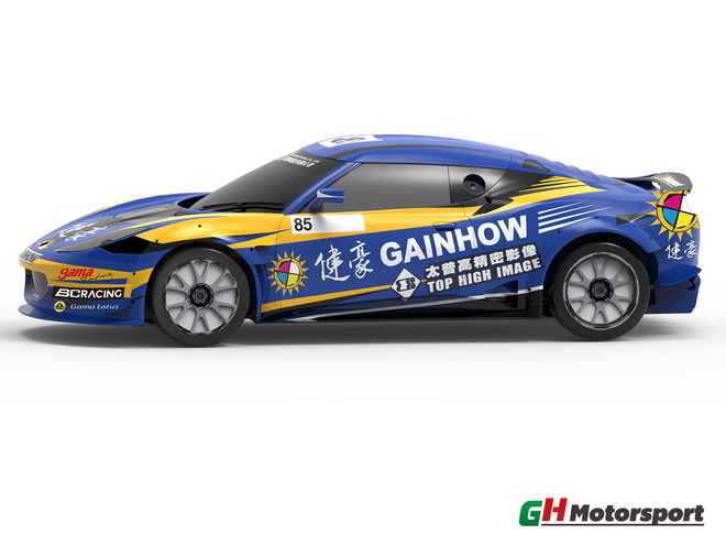挑戰世界高難度街道賽事  林帛亨將與健豪賽車隊以Lotus Evora出征2018年第65屆澳門格蘭披治大賽 (2)