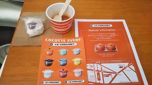 AOYAMA FAMER'S MARKET ル・クルーゼ キッチンカー 小宮山雄飛のトマトいっぱいココット・エブリィポークカリー
