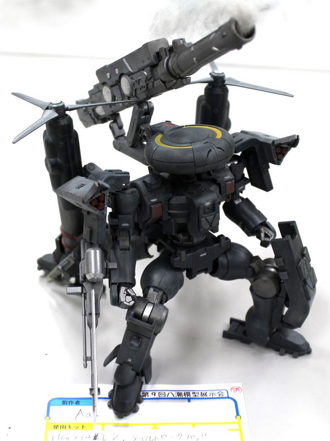 Yashio-Model2018_198