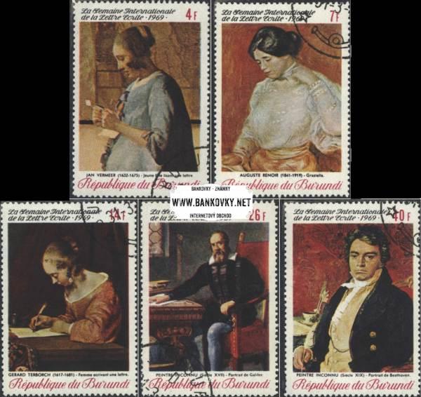 Známky Burundi 1969 Maľby, razítkovaná séria