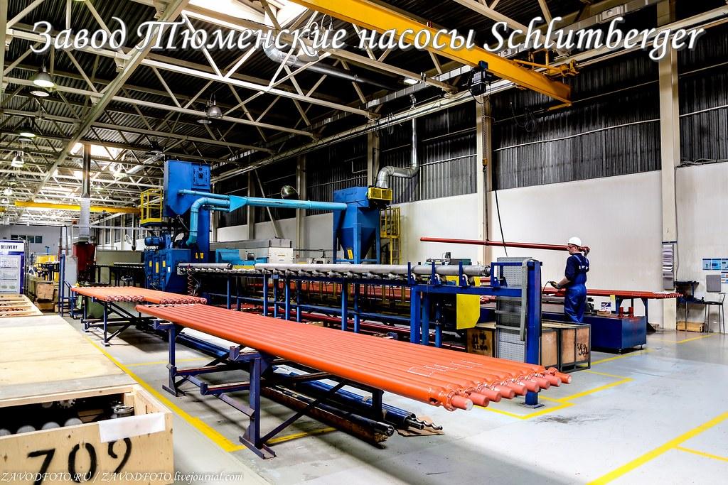 Завод Тюменские насосы Schlumberger
