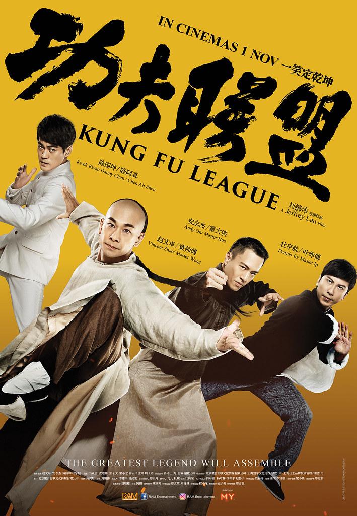 Sinopsis Filem Kung Fu League