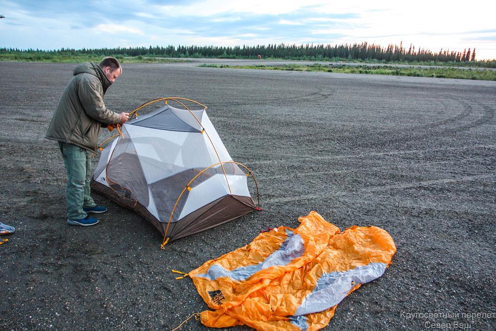 Собираю палатку
