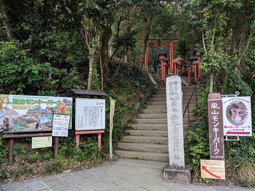 Japan Trip 2018 1072