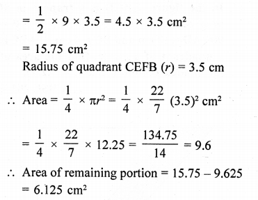 RD Sharma 10 Solutions Chapter 15 Areas related to Circles