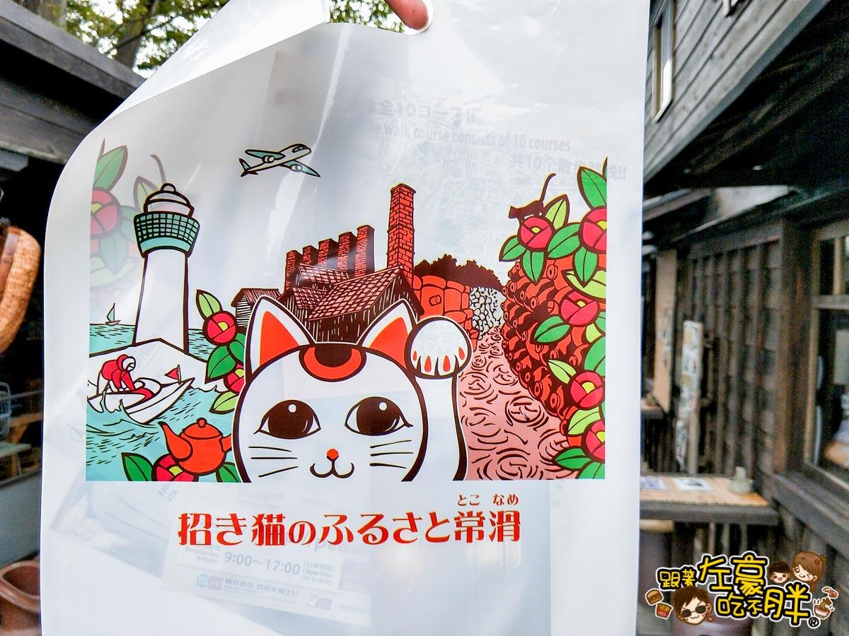招財貓的故鄉 日本常滑市-100