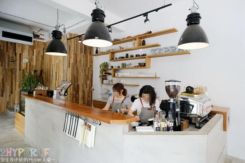 斑馬公寓咖啡 (3)