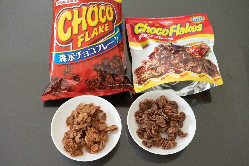 chocoflakes-9