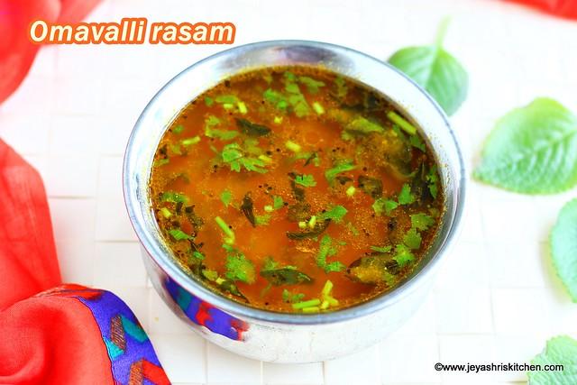 Karpooravalli leaves rasam