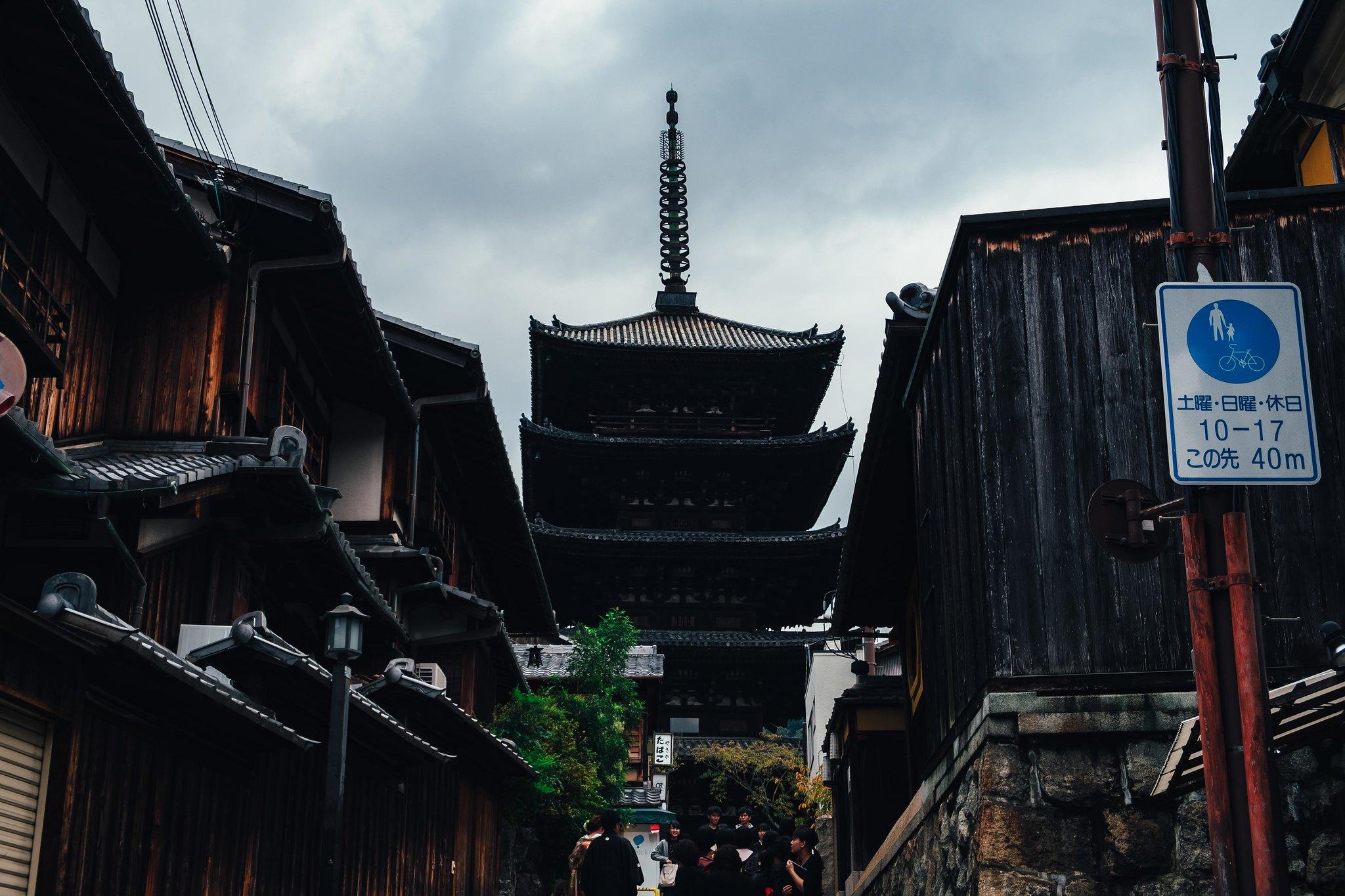 京都 フォトウォーク (81 - 90)