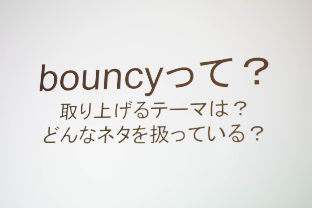 bouncy_smartnews-7