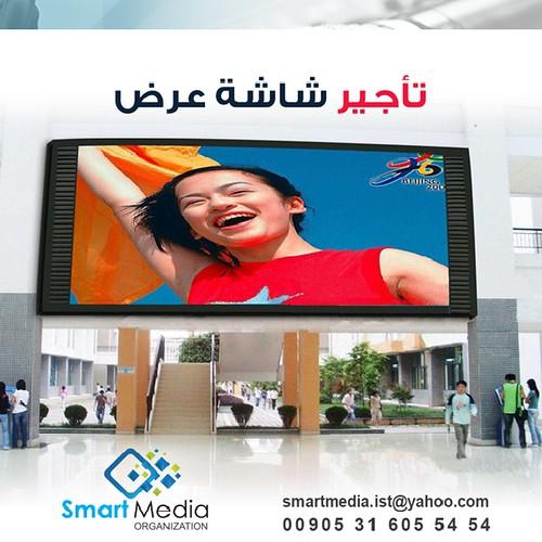 الفعاليات SmartMedia 44257396015_86aba54a