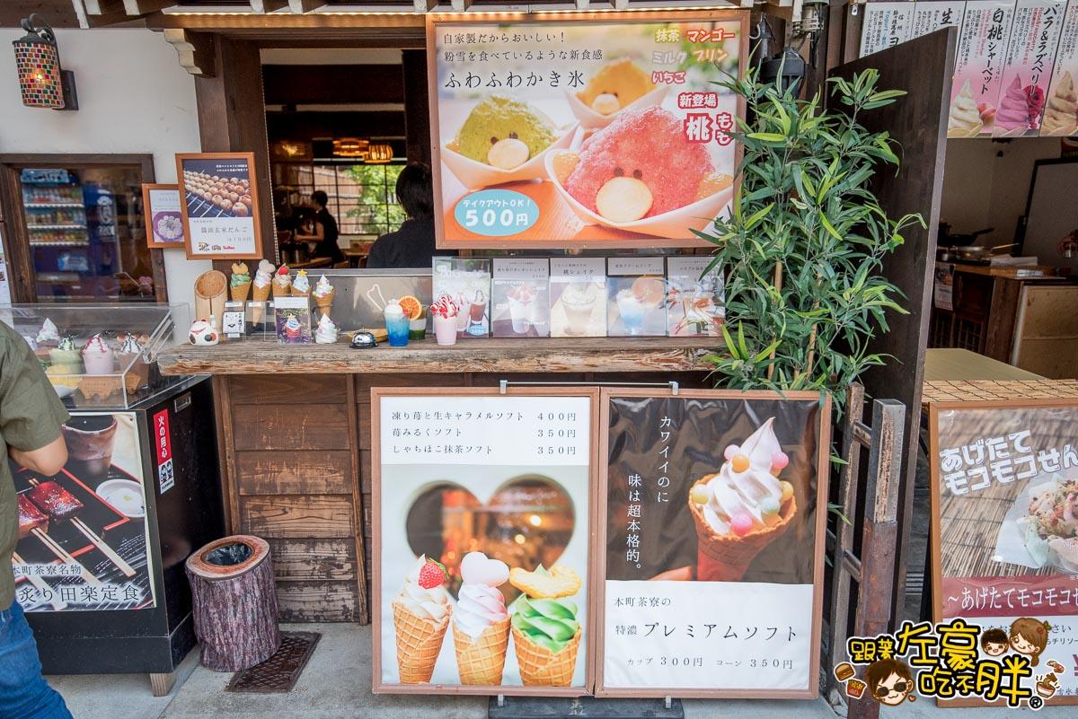 日本名古屋 犬山城+老街(中部探索之旅)-75