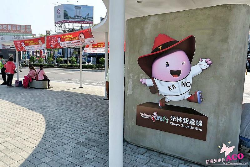 台灣好行 嘉義IMG_4558.jpg