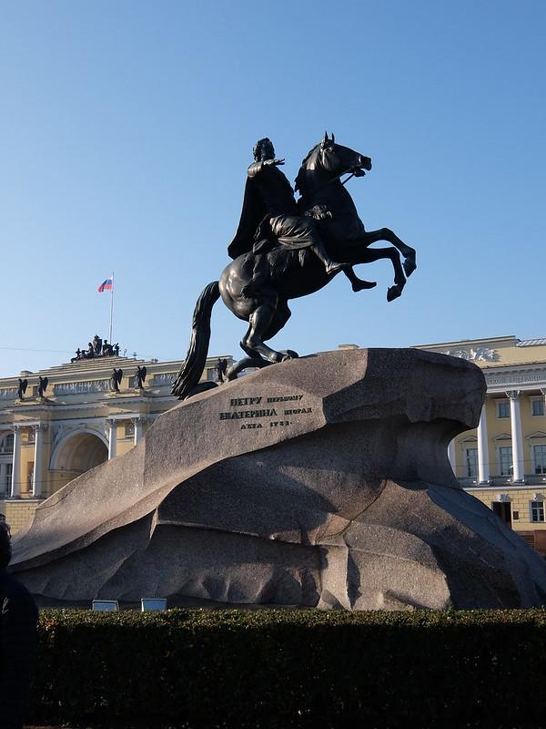Санкт-Петербург - Медный всадник
