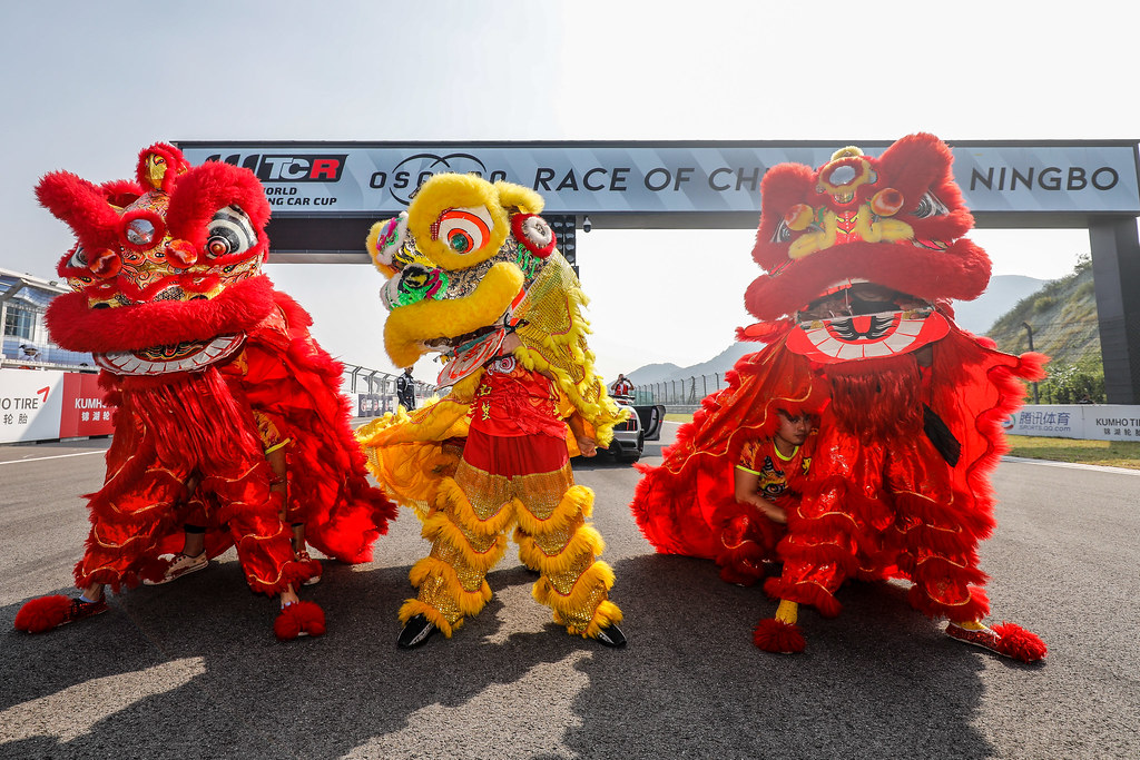 Ambiance Lion Dance, during the 2018 FIA WTCR World Touring Car cup of China, at Ningbo  from September 28 to 30 - Photo Marc de Mattia / DPPI