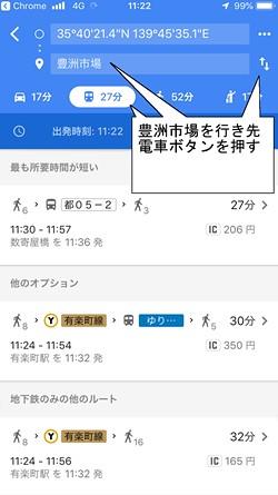 toyosuichibabenri006