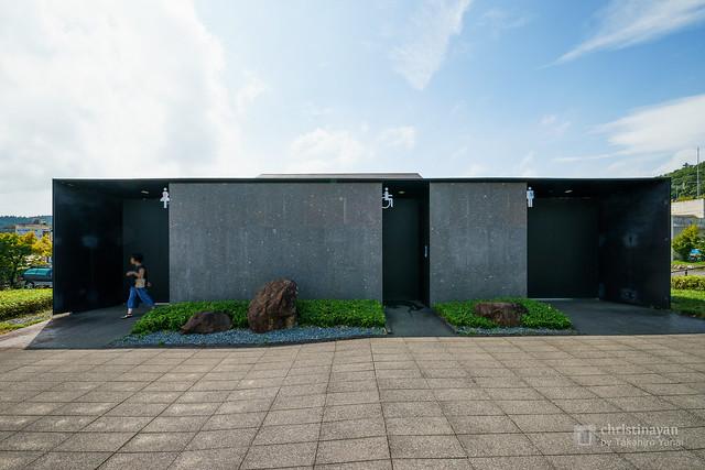 Restroom in Nakagawa-machi Bato Hiroshige Museum of Art (那珂川町馬頭広重美術館)