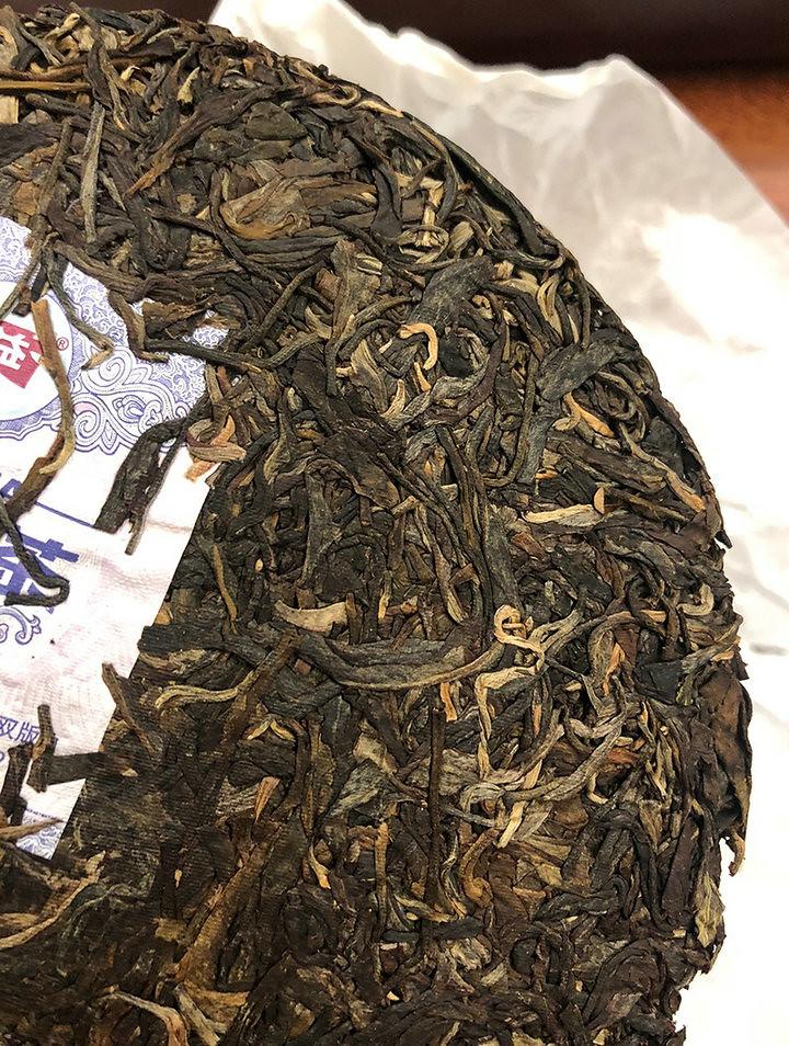 2018 DaYi Yi Pin Gong Fu 357g Cake Puerh Sheng Cha Raw Tea