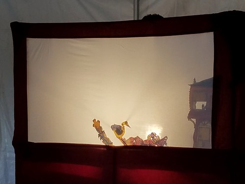 Turkish Shadow Theater