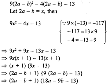 RD Sharma Class 9 Solutions Chapter 5 Ex 5.1