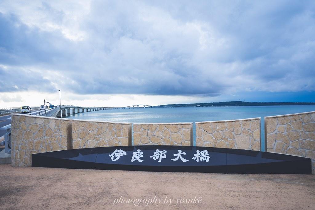 宮古島旅行2018 伊良部大橋