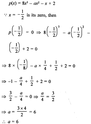 Class 9 RD Sharma Solutions Chapter 6 Factorisation of Polynomials