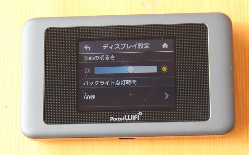 602HW STARWIFI レビュー (15)