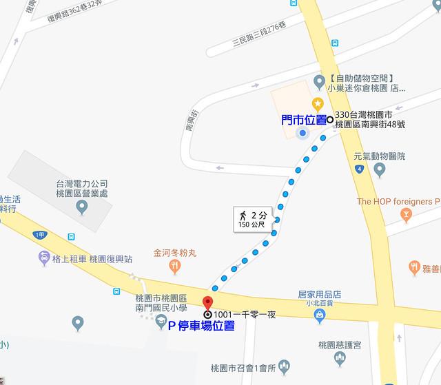 停車場指引地圖
