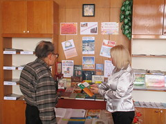 Виставка літератури 25.09.18 Дружби народів