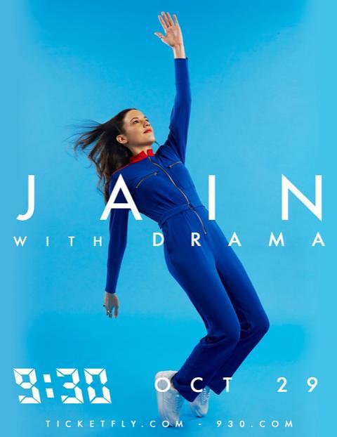 Jain Flyer