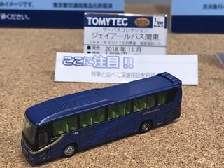 四季島バス