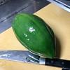 Photo:滋賀県産無農薬グリーンパパイヤだそうで。すっごい香りが強い。テンション上がるなー By is_kyoto_jp