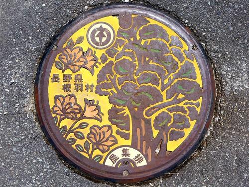 Neba Nagano, manhole cover (長野県根羽村のマンホール)