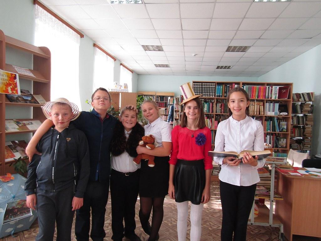 День чтения в школьной библиотеке