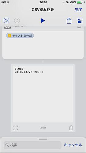 181029_09