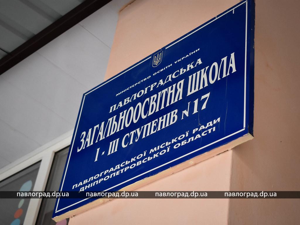 shkola-7
